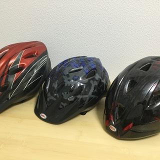 BELL社製 キッズ用ヘルメット 3点セット