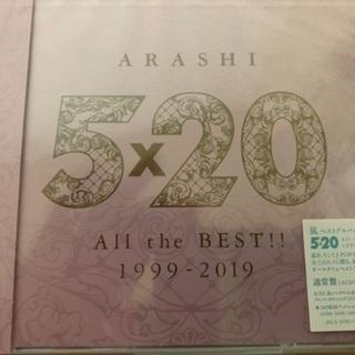 嵐 5×20 All the BEST!! 1999-2019 ...