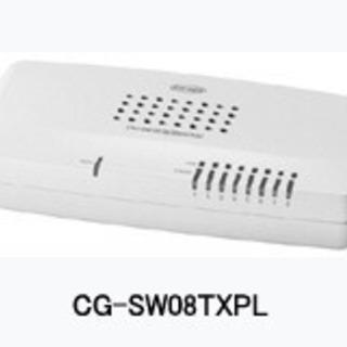 coregaスイッチングハブ CG-SW08TXPL