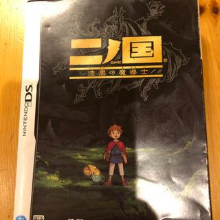 任天堂DS 二ノ国