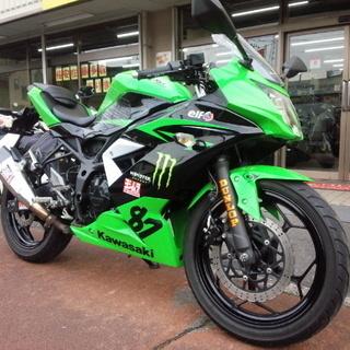 NO.3057 Ninja250SL(ニンジャ250SL)…