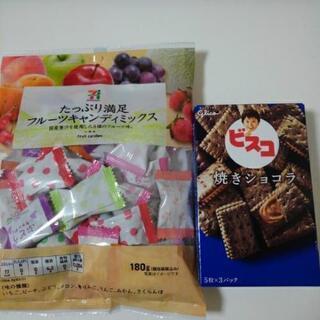 【取引中】お菓子2品