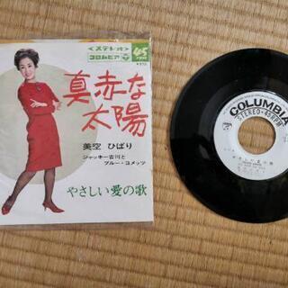 レコードいっぱいあります!