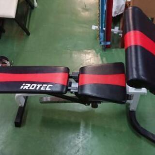 iROTEC  アイロテック  マルチポジションベンチ