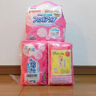 値下げしました【2袋新品未開封+1袋残り100枚程度】母乳パッド...