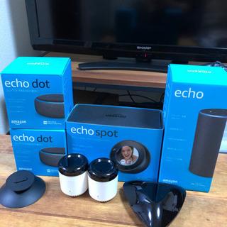 Amazon Echo LinkJapan スマートホームセット