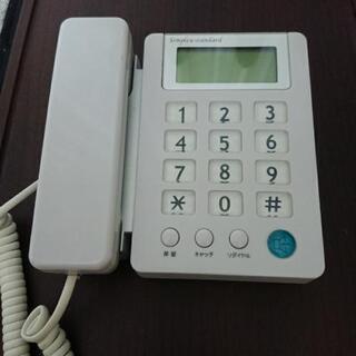 シンプルな電話機