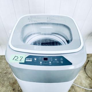 ♦️2018年製♦️ 127番 BESTEK✨全自動洗濯機…