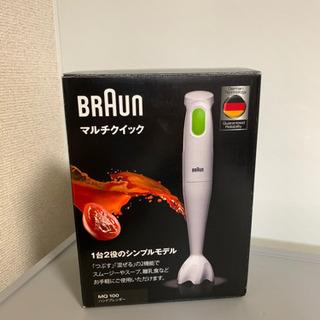 フードプロセッサー BRAUN Multiquick1 MQ100