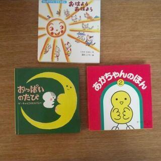 赤ちゃん(0~2歳)向け絵本 ほぼ新品 9冊