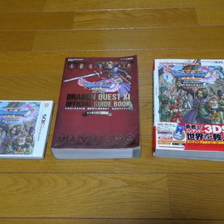 3DS ドラゴンクエストXI+攻略本2冊(公式ガイドブック+ロト...