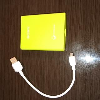 SONY モバイルバッテリー CP-V3BA グリーン