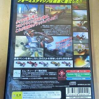 ☆PS2/DOWNFORCE ダウンフォース◆フォーミュラマシンは過激に進化した − 神奈川県