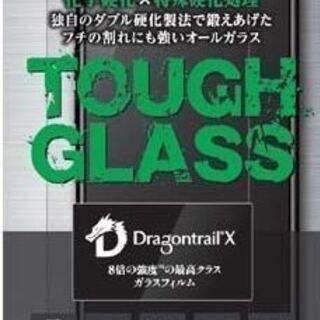 iPhone X Dragontrail X TOUGH GLA...