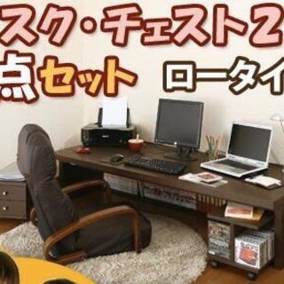 180㎝の大型ロータイプのパソコンデスク
