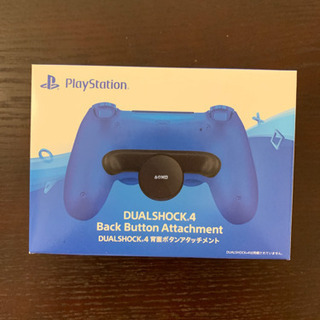 新品未開封 保証付き PS4 背面ボタンアタッチメント 保証付き