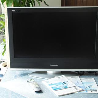 ♪一人暮らしに最適♪ パナソニック32型液晶テレビ「TH-32L...