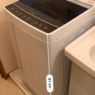 【3/14~3/20 中古家具家電売ります】洗濯機