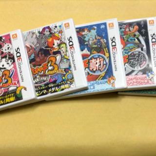 妖怪ウォッチ 3DSソフト 5本まとめて