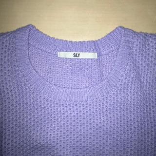 【今月は300円】SLYセーター ラベンダー