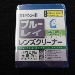 マクセル maxell ブルーレイ レンズクリーナー 乾式 西岡店