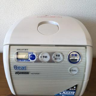 炊飯器 象印ns-na05
