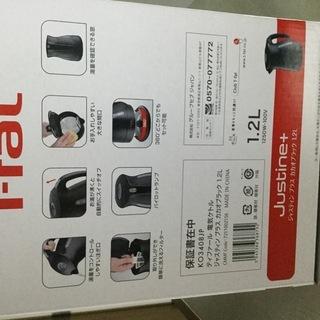 【新品未使用】T-fal ティファール 電気ケトル