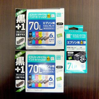 EPSON エプソン用 互換インク IC6CL70L 6色セット...