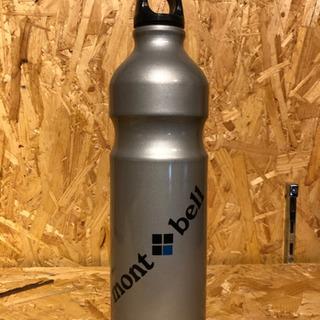モンベル水筒。ボトル。