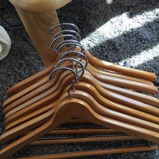 木製ハンガー10本ほどセット