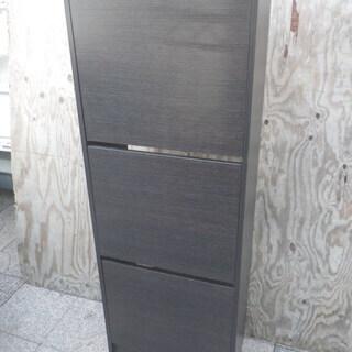 IKEA イケア 靴収納用キャビネット BISSA 3段 …