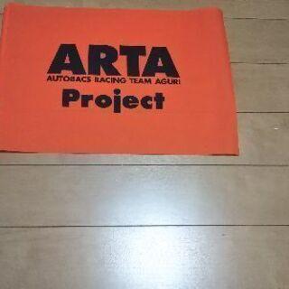 レース 応援フラッグ ARTA  2本セット