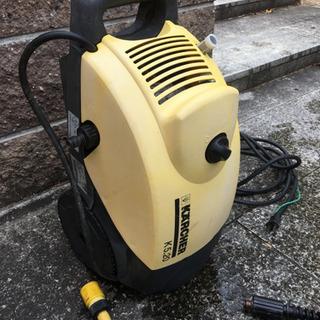 KARCHER 5.20 高圧洗浄機