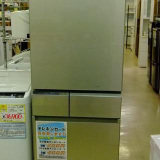 【新入荷】2015年製 Panasonic パナソニック 426...