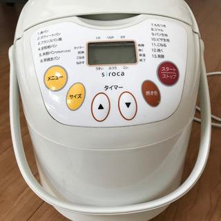 siroca 米粉/ごはんパン・餅対応 2斤ホームベーカリー S...