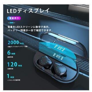 未開封ワイヤレスイヤホンIPX7防水VANKYO X100 Bl...