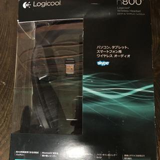 Logicoolワイヤレスヘッドセットh800