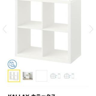 シェルフ IKEA