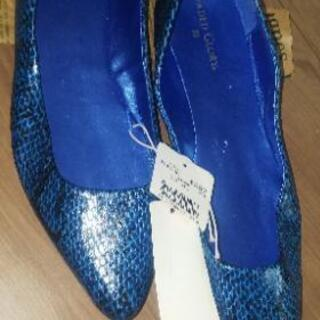 未使用品の靴23cm青