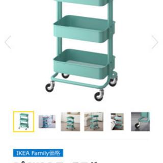 キッチンワゴン IKEA