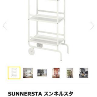 キッチンラック IKEA