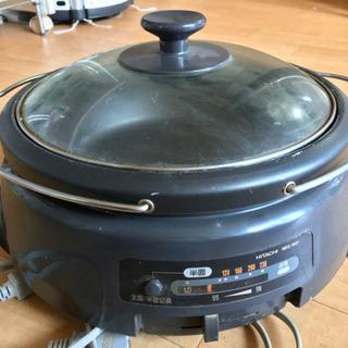 HITACHI 電気鍋