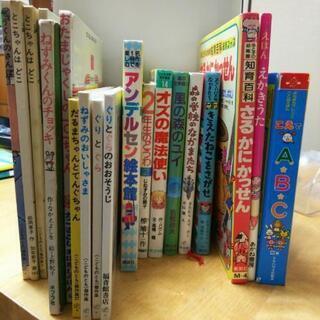 商談中(中古)全部引き取り希望!!絵本・小学生向け図書