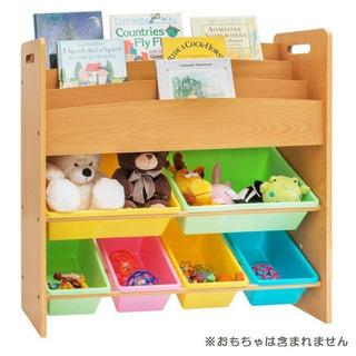 トイザらス限定 子ども用本棚&おもちゃ箱