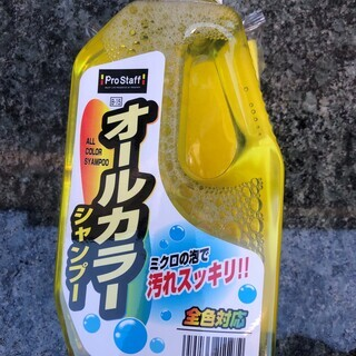 PROSTAFF(プロスタッフ) 洗車用品 オールカラーシャンプ...