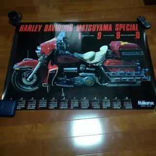 ハーレー 1990年カレンダー