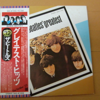 LPレコード 4枚