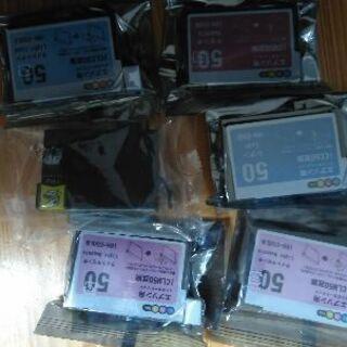 ★エプソン プリンターEP705A 未使用インク6個付★ - 売ります・あげます