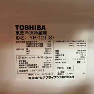 引き取り手急募 TOSHIBA 冷蔵庫 2009年製 - 岡崎市