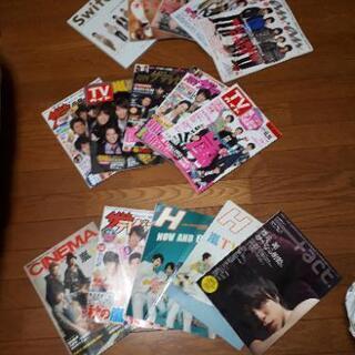 嵐に関する雑誌15冊